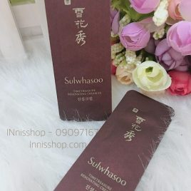 Sulwhasoo timetreasure cream ex 1ml