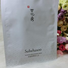 Sulwhasoo Snowise EX Whitening Mask 1pc