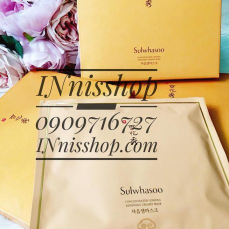sulwhasoo concentrated creamy mask