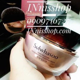 SULWHASOO TIMETREASURE INVIGORATING SLEEPING MASK [ 2019 NEW ]