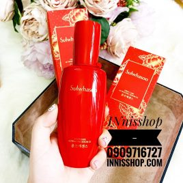 SULWHASOO First Care Activating Serum EX 120ml [ LIMITED 2020 ] [ LÌ XÌ ĐẦU XUÂN NGAY 10.000WON ]