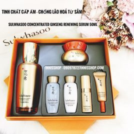 TINH CHẤT SÂM SULWHASOO CONCENTRATED GINSENG SERUM SPECIAL SET
